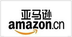 品牌商家—亚马逊
